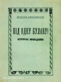 book-13414