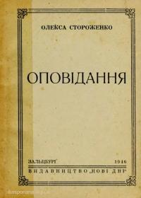 book-13416