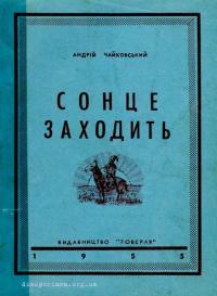 book-13417