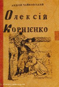 book-13418
