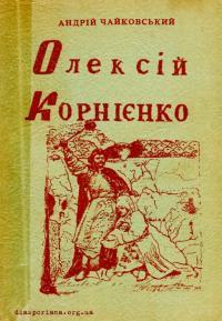 book-13419