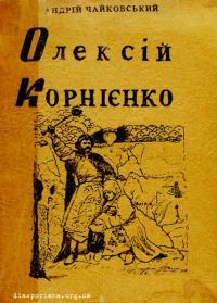 book-13420