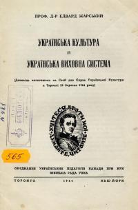 book-13423