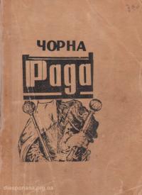 book-13425