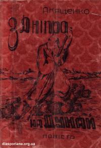 book-13426