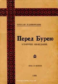 book-13427