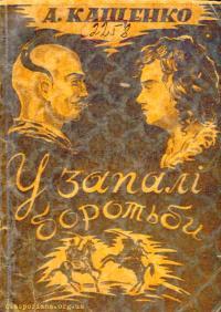 book-13430