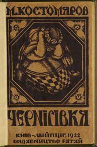 book-13431
