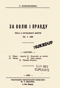 book-13432