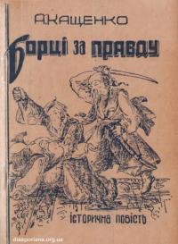 book-13434