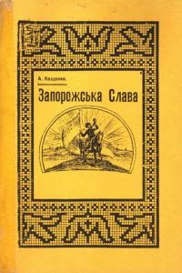 book-13435