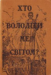 book-13455
