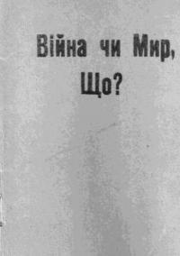 book-13456