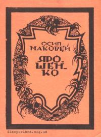 book-13464