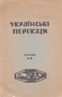 book-1347