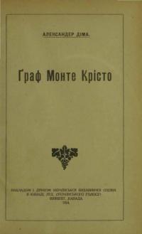 book-13480