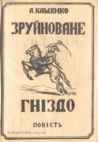 book-13486