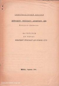 book-13487