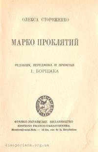book-13488
