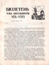 book-13491