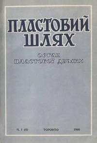 book-13499
