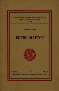 book-1350