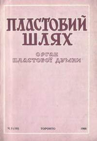 book-13500