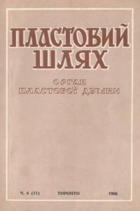 book-13501