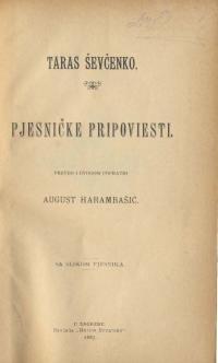 book-13502