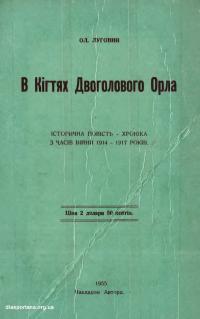 book-13507