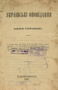 book-13509