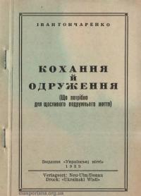 book-13510