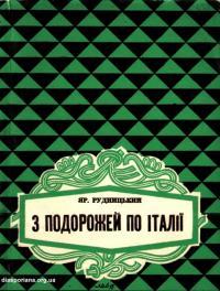 book-13519