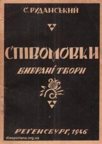book-13520