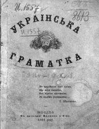 book-13522