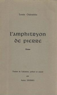 book-13524