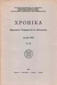 book-13528