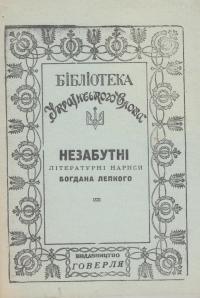 book-1353