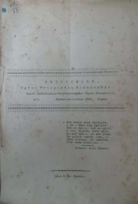 book-13530
