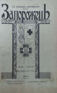 book-13532