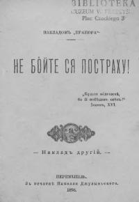 book-13545
