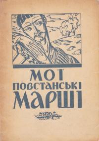 book-1356