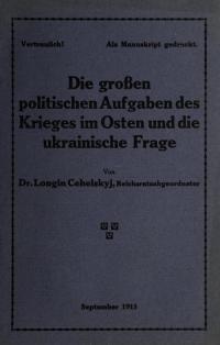 book-13565