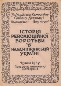 book-1357