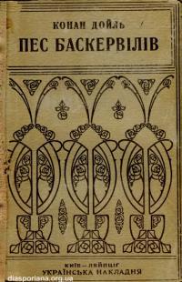 book-13574
