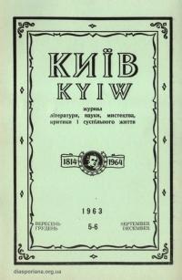 book-13576