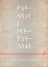 book-13578