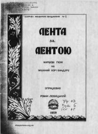 book-13579