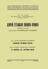 book-1358