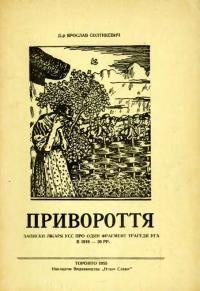 book-13580